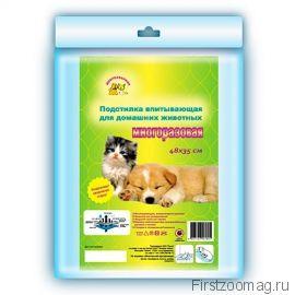 Подстилка впитывающая д/домашних животных многоразовая 48*35